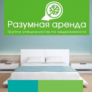 Аренда квартир и офисов Зубовой Поляны