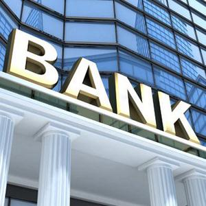 Банки Зубовой Поляны