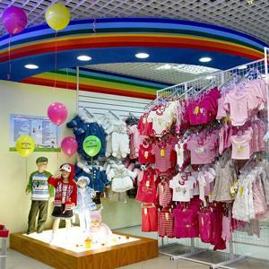 Детские магазины Зубовой Поляны