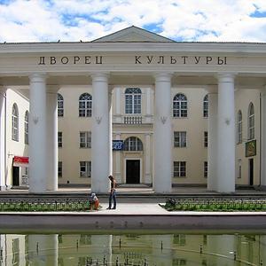 Дворцы и дома культуры Зубовой Поляны