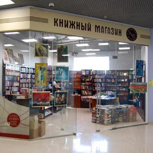 Книжные магазины Зубовой Поляны