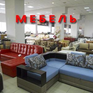 Магазины мебели Зубовой Поляны