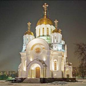 Религиозные учреждения Зубовой Поляны