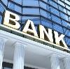 Банки в Зубовой Поляне