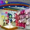 Детские магазины в Зубовой Поляне