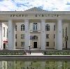 Дворцы и дома культуры в Зубовой Поляне