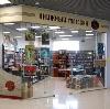 Книжные магазины в Зубовой Поляне