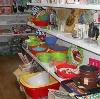 Магазины хозтоваров в Зубовой Поляне