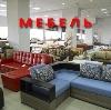 Магазины мебели в Зубовой Поляне