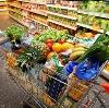 Магазины продуктов в Зубовой Поляне