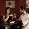 Рестораны, кафе, бары в Зубовой Поляне