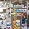 Строительные магазины в Зубовой Поляне