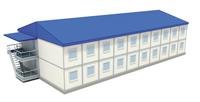 Сасовское обособленное структурное подразделение ФГБОУ ВПО РГАЗУ - иконка «общежитие» в Зубовой Поляне